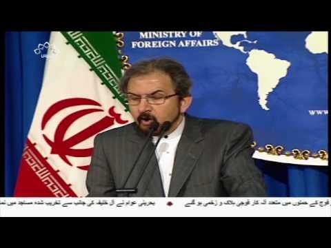 [23Jul2017] امریکہ کا بیان، ایران کے اندرونی معاملات میں مداخلت - Urdu