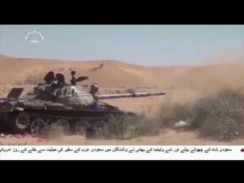 [23Jul2017] یمنی فوج کی جانب سے سعودی جارحیت کا منھ توڑ جواب - Urdu
