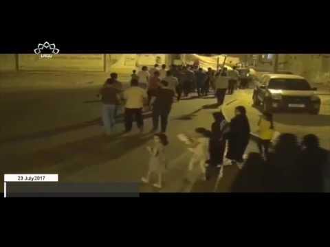 [23Jul2017] بحرین میں آمریت خلاف مظاہروں میں شدت  - Urdu