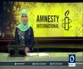 [25 July 2017] \'Saudi Arabia soon executes 14 individuals\' - English