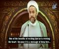 Benefits of Reciting Quran - Sheikh Akram Barakat - Arabic sub English