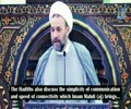 Sheikh Akram Barakat - Imam Mahdi (aj) the Revolution of Connectivity - Arabic sub English