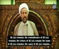 Sheikh Akram Barakat - Imam Ali (as) Lives On - Arabic sub English
