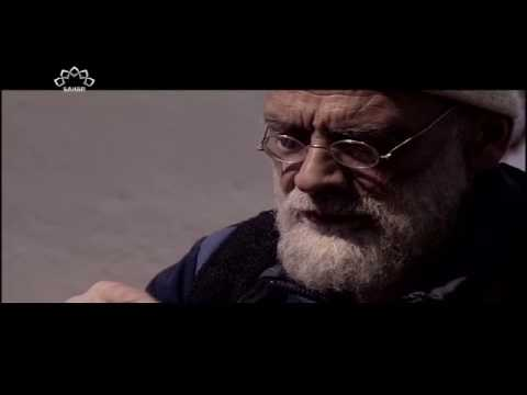 [ Irani Drama Serial ] Itni Jaldi Main Kehan | اتنی جلد میں کہاں - Episode 48 | SaharTv - Urdu