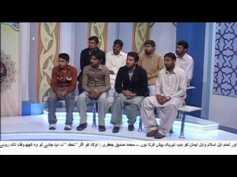 [27 Jul 2017] سیرت ، شہید مطہری کی نگاه میں - فکر مطہر - Urdu