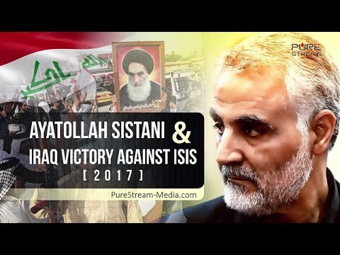 AYATOLLAH SISTANI & IRAQ Victory against ISIS [2017] | Must Watch and Share | Farsi sub English