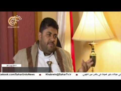 [28Jul2017] مکے کو نشانہ بنانے کا سعودی دعوی کذب محض ہے- Urdu