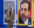 [30 July 2017] Iran Majlis committee passes motion to counter US hostilities - English