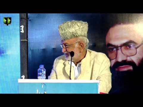 [ 2017 احیاءِ شہداء کانفرنس ] Speech: Janab Abbas Kumaile - Urdu
