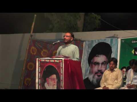 [Naat] میرے خیال کو نسبت ھوئی مدینے سے  سید شکیل حسینی - Urdu