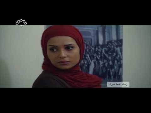 [ Irani Drama Serial ] Zamana | زمانہ - Episode 05 | SaharTv - Urdu