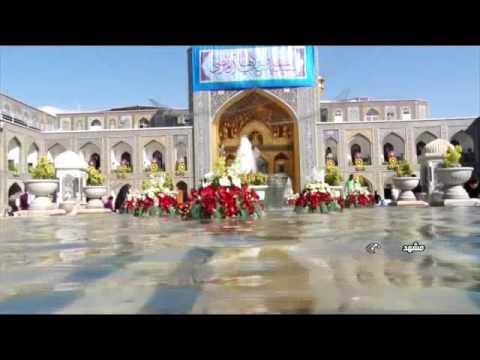 [04Aug2017] فرزند رسولؐ امام علی رضاؑ کا یوم ولادت ں - Urdu