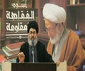 السيد هاشم الحيدري سحب جنسية آيه الله قاسم يعطي الحق لشعب البحرين