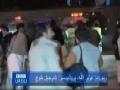 Another Target killing Quetta-3Mar09-Urduکوئٹہ میں پانچ افراد قتل