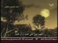 دعاء الجوشن الصغير Dua Joshan Sagheer - Arabic