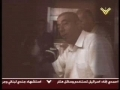 Hizballah Clips - إرهاب بلا حدود - Arabic