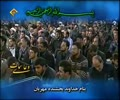 دعاء السمات - السيد مهدي ميرداماد - Arabic