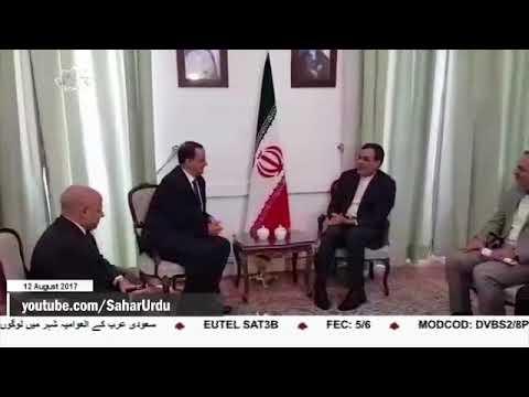 [12Aug2017] یمن کےامور میں اقوام متحدہ کےخصوصی نمائندےکا دورہ تہرا - Urdu
