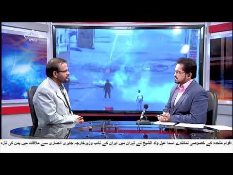 [12Aug2017] آل خلیفہ حکومت کی متعصبانہ پالیسیاں - Urdu