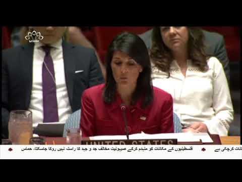 [19Aug2017] امریکہ ماضی کی غلطیوں سےسبق سیکھے، ایران - Urdu