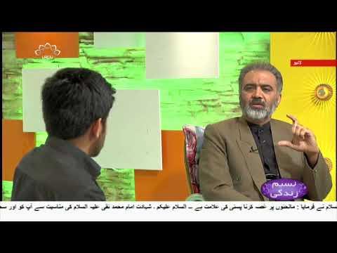 [ سافٹ وار میں ٹی وی چینلز کا کردار [نسیم زندگی - Urdu