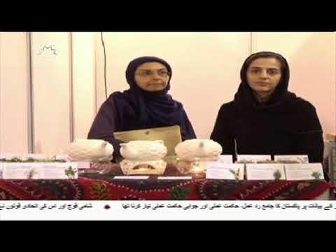 [24Aug2017] کراچی میں دوا سازی کی بین الاقوامی نمائش - Urdu