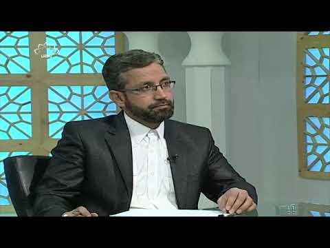 [26 Aug 2017] اسلامی حکومت کی خصوصیات - Rahe Nijat   راہ نجات Urdu