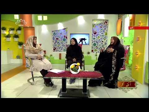 [ ڈاکٹر سکینہ مہدوی ، ڈاکٹر بنت الخورشید سے خصوصی گفتگو  [آئینہ سح-