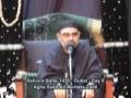 Ashra-e-Safar 1430 - Day 9 - Last Majlis - Agha Syed Ali Murtaza Zaidi - Urdu