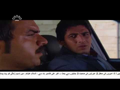 [ Irani Drama Serial ] Zamana | زمانہ - Episode 31 | SaharTv - Urdu