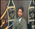 3th Majlis Ayam-E-Fatimia sa 1438 Hijari 5 March 2017 H I Allama Syed Muhammad Zaki Baqri at Jamia Al-Sadiq as G-9/2 Isl