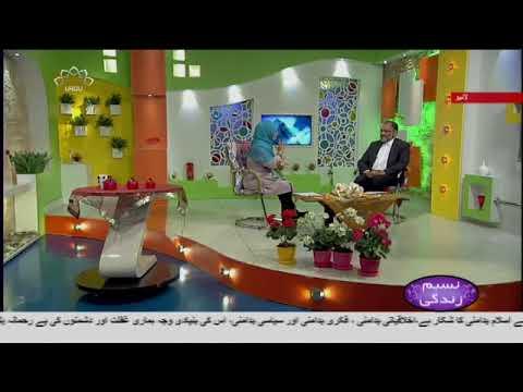 [ ایثار و قربانی کا دن [ نسیم زندگی - Urdu