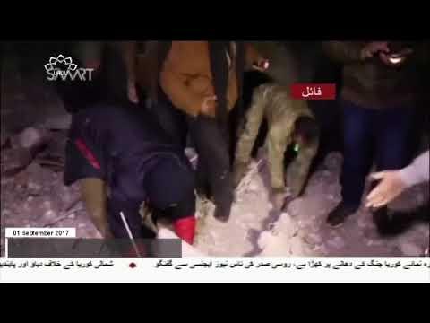 [01Sep2017] شام میں امریکی اتحاد کے حملوں میں عام شہریوں کی ہلاکتوں میں