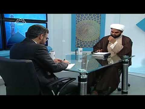 [01 Sep 2017] اسلامی حکومت میں عوام کا کردار - Rahe Nijat | راہ نجات Urdu