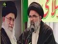 ایران میں اسلامی انقلاب کو نا خالص کرنے کی کو ششیں! | Farsi sub Urdu