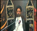 5th Majlis Ayam-E-Fatimia sa 1438 Hijari 7 March 2017 H I Syed Muhammad Zaki Baqri at Jamia Al-Sadiq as G-9/2 Islamabad