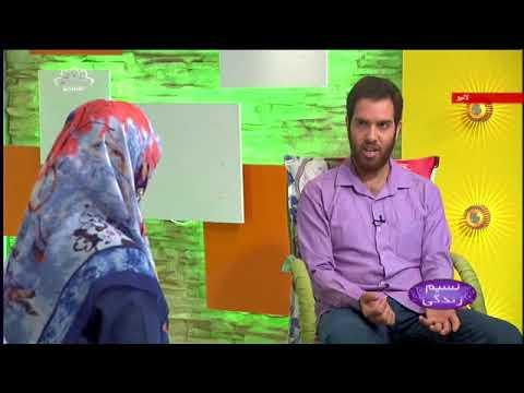 [ ڈیمنشیا کی علامات و علاج[ نسیم زندگی - Urdu