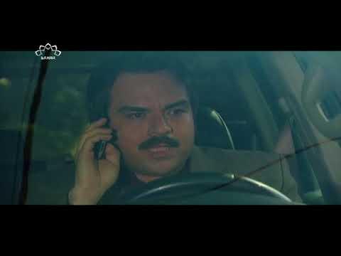 [ Irani Drama Serial ] Zamana | زمانہ - Episode 35 | SaharTv - Urdu