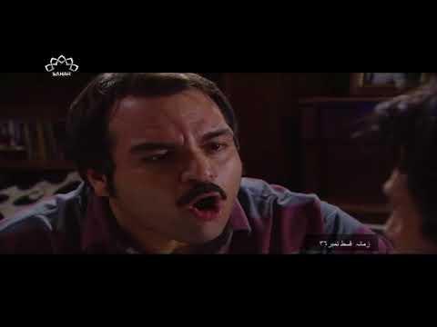 [ Irani Drama Serial ] Zamana | زمانہ - Episode 36 | SaharTv - Urdu