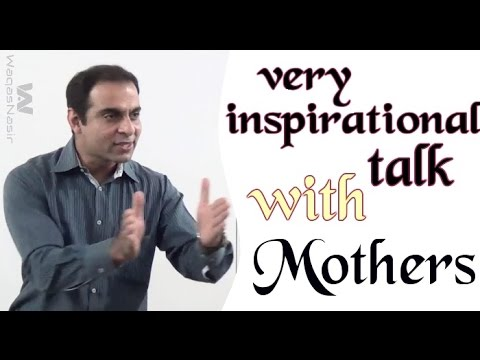 Very Inspirational Talk With Mothers | Br. Qasim Ali Shah | Urdu