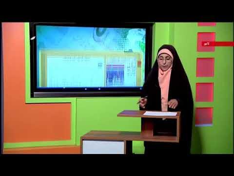 [06Sep2017] تہران میں سعودی سفارتخانے کے افتتاح کا امکان - Urdu