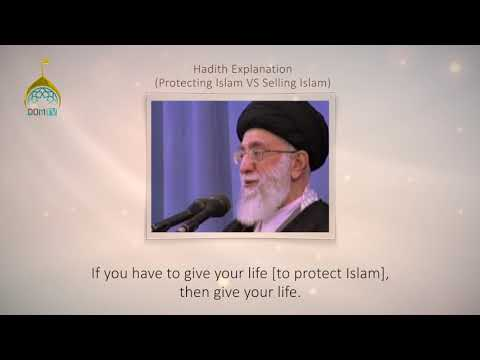 [22] Hadith Explanation by Imam Khamenei | Protecting Islam VS Selling Islam | Farsi sub English