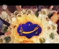 [05] Serial Zafrani | سریال زعفرانی - Drama Serial - Farsi sub English