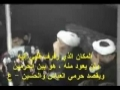 Latmiyah with Sheikh Behjat Persian Arabic subtitle