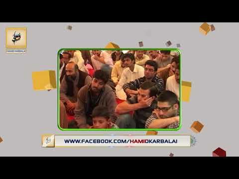 Fout aur Wafat me Faraq | Ustad Mohtaram | فوت اور وفات میں فرق - Urdu