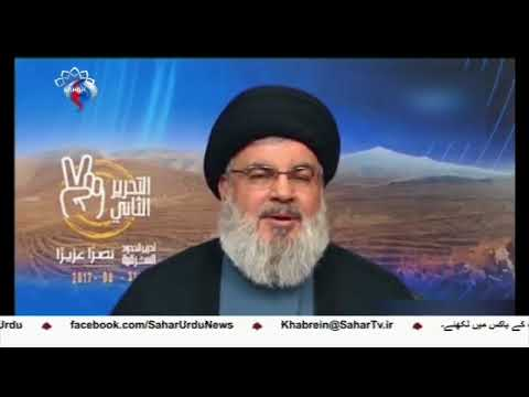 [12Sep2017] استقامت، حالات کو مسلمانوں کے حق میں تبدیل کردے گی: سیدحسن ن