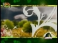 SPECIAL! Hafta-e-Wahdat - Week of Muslim Unity - 2009 Documentary - Part 1- Urdu
