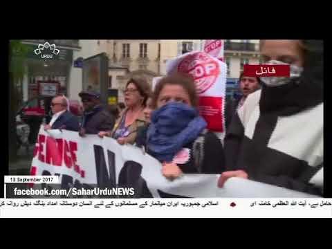 [13Sep2017] پیرس میں سعودی سفارت خانےکے سامنے مظاہرہ  - Urdu