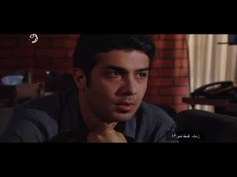 [ Irani Drama Serial ] Zamana   زمانہ - Episode 43   SaharTv - Urdu