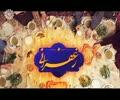 [13] Serial Zafrani | سریال زعفرانی - Drama Serial - Farsi sub English